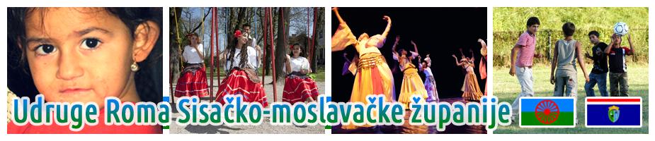 Udruge Roma Sisačko-moslavačke županije