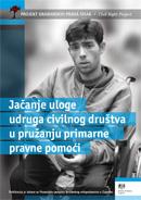 Brosura-Jacanje-uloge-udruga-civilnog-drustva-u-pruzanju-primarne-pravne-pomoci